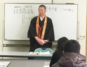 田中 正晃 さん