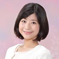 田村 麻衣子