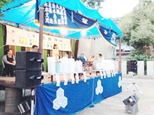 三津浜厳島神社カラオケ大会