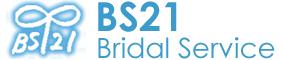 BS21松山ブライダルサービス | ブライダルやイベントの企画・司会